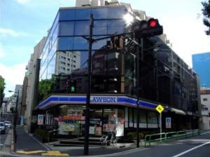 一番町中央ビル