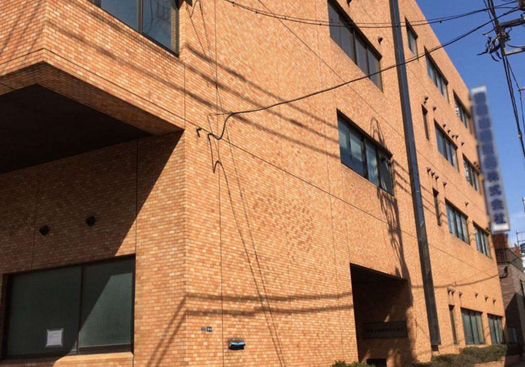 志村2丁目ビル
