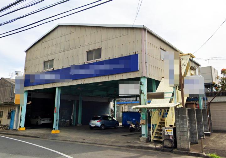 茅ヶ崎市矢畑工場